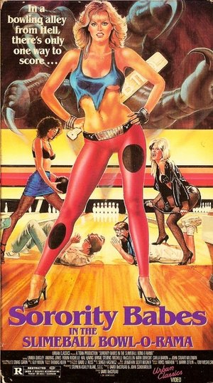 Image result for sorority babes in the slimeball bowl-o-rama poster